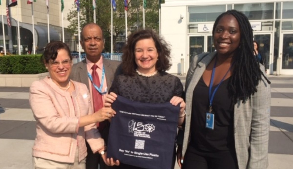 On Monday morning, Under-Secretary-General for Operational Support Atul Khare, Secretary-General's Chef de Cabinet Maria Luiza Viotti, the General Assembly President's Deputy Chef de Cabinet Yanerit Morgan, Permanent Representative Syed Akbaruddin, and Deputy Permanent Representative Nagaraj Naidu Kakanur of India, welcomed staff at the 46th Street entrance and handed out the reusable bags.